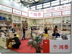 2017-Shanghai-Toys-EXPO