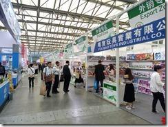 2017-china-toys-EXPO
