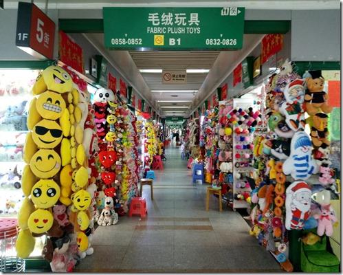YIWU-PLUSH-toys
