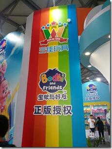 branding toys Tony