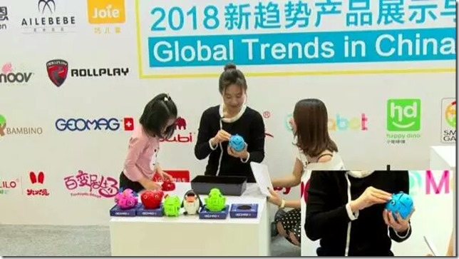 global trends toys