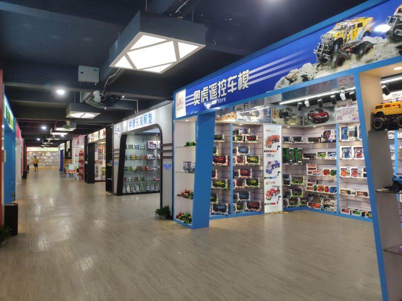 HY toys market