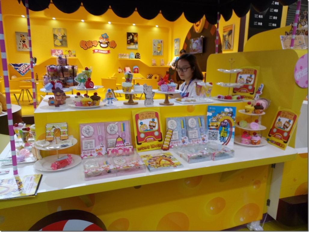 toys fair shanghai