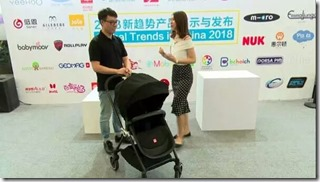 toys trend china