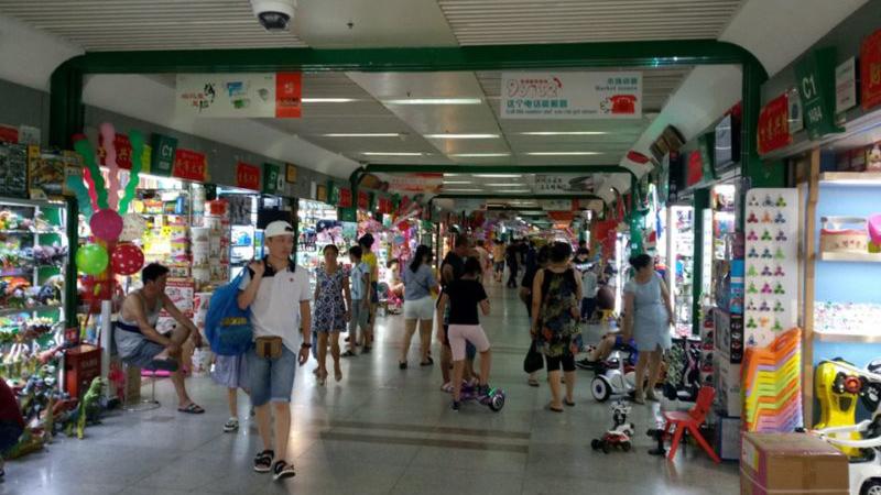 Yiwu market buidling 1