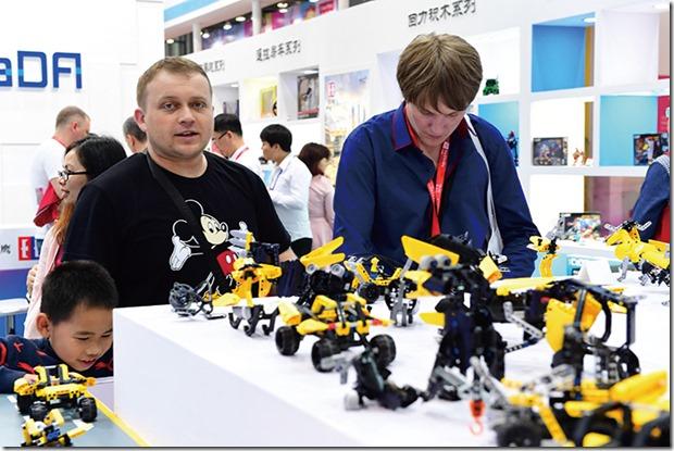toys fair