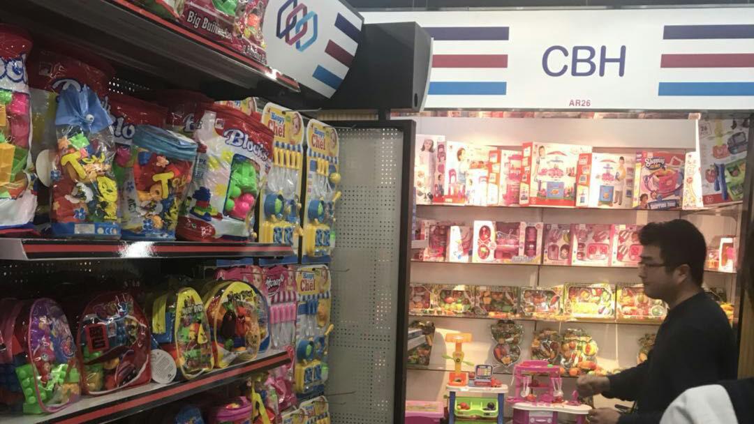 Tony Chen – Toys Sourcing Professional in Yiwu & Shantou China