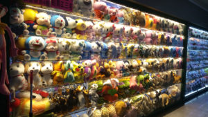 Where is plush toys wholesale market| stuffed animal wholesale distributor