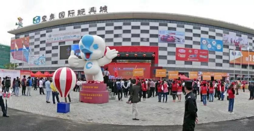 The 20th China Shantou/Chenghai International Toys&Gifts Fair