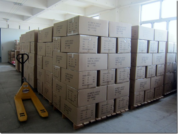 toys sourcing shipment