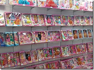 bibie toys china