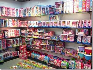 chenghai toys