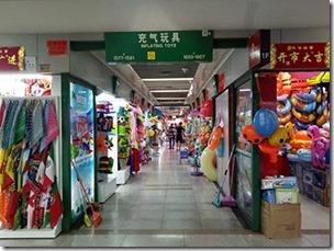 yiwu toys shop