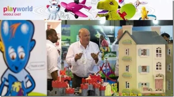 2018 Dubai International Amusement World Exhibition