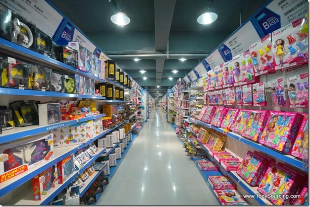 How Is Shantou HOTON Toys Market Exhibition Hall ?