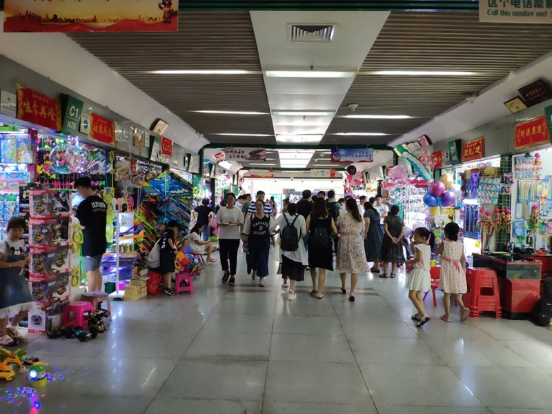 yiwu-toys-market-sourcing-2.jpg