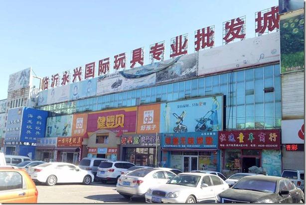 lingyi Yongxing toys market