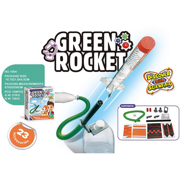 qingbao science toys 2