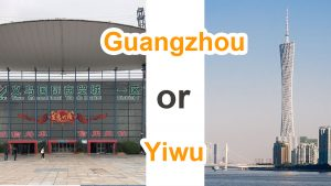 Guangzhou VS Yiwu Toys wholesale Market, Which is Better for You to Visit?
