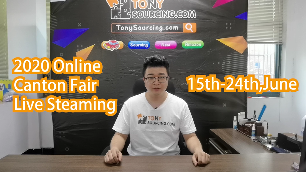 2020 127th Canton Fair Toys Live Streaming | Online meeting with Exhibitors