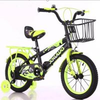 Kids Bicycles