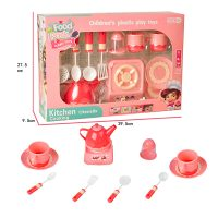 Kitchen Toys Girl