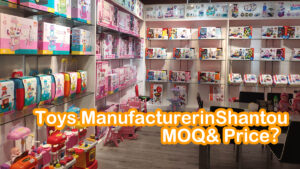 Toys Manufacturer in Shantou- How is the MOQ and Wholesale price?