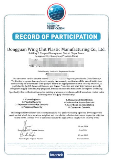 GSV toys certificate