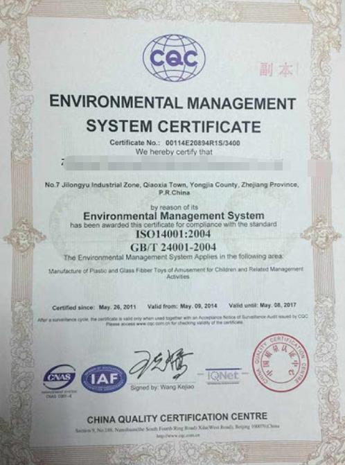 ISO 14001 toys certificate