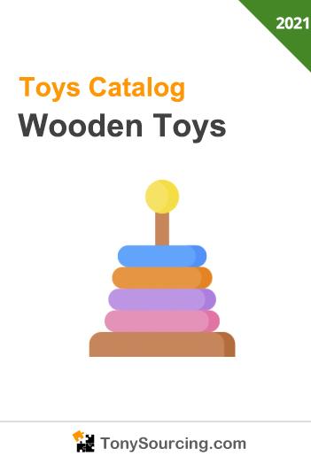 Wooden Toys catalog