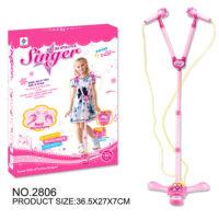 Singer Sewing Machine Toys