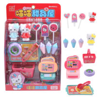 candy house toys