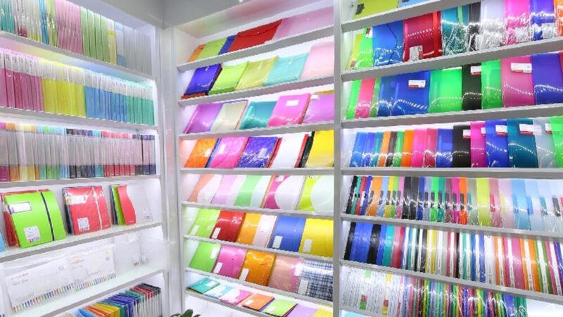 folder supplier