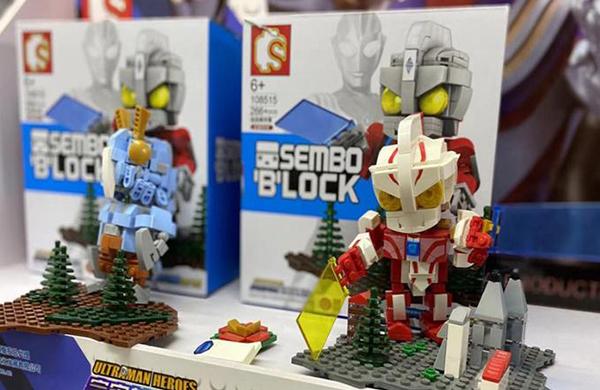 sembo block company