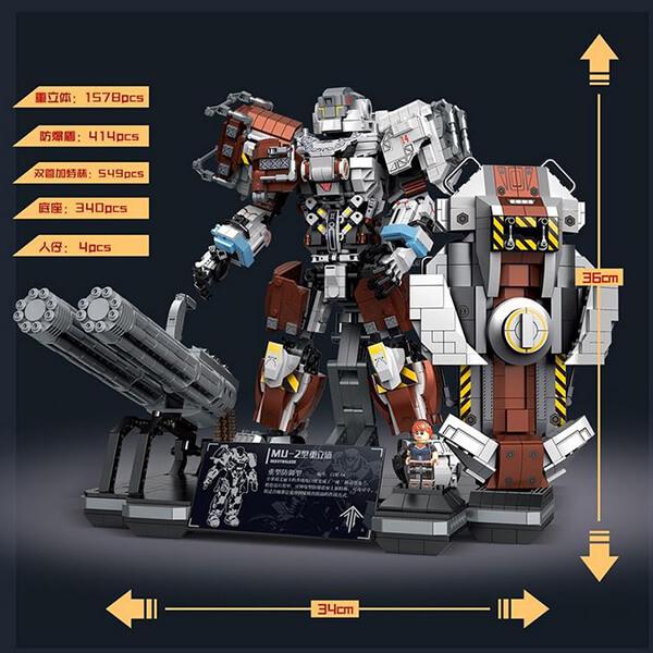 DeCool Brick toy -2