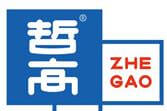 ZheGao Logo