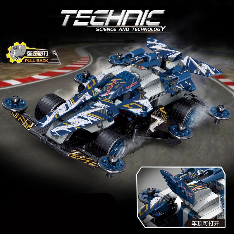 ZheGao toy-4